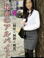 TSUMAYA 椎名ようこ