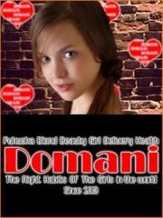ドマーニ アルビナ
