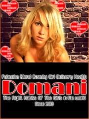 ドマーニ ドナータ