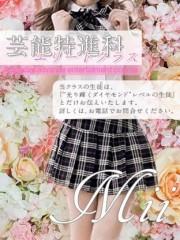 ナインティーン みぃ☆特進科最上級クラス