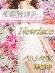 ナインティーン 近日入店!!
