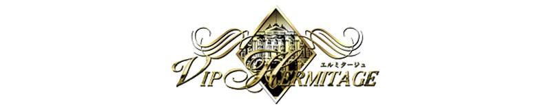 VIP エルミタージュ 中洲ソープランド