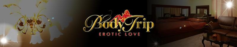 BodyTrip(ボディトリップ) ソープランド